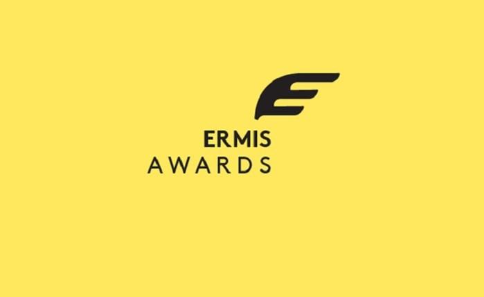 Ermis Awards: Στις 13 και 14 Μαρτίου η απονομή