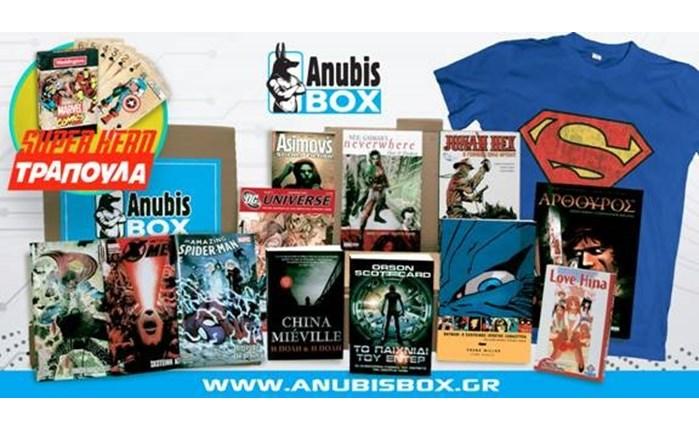 Διαθέσιμο το 3ο Anubis Box