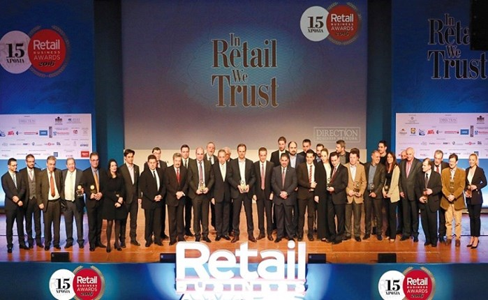 RETAILBUSINESS AWARDS 2016: Retailer της Χρονιάς η Public