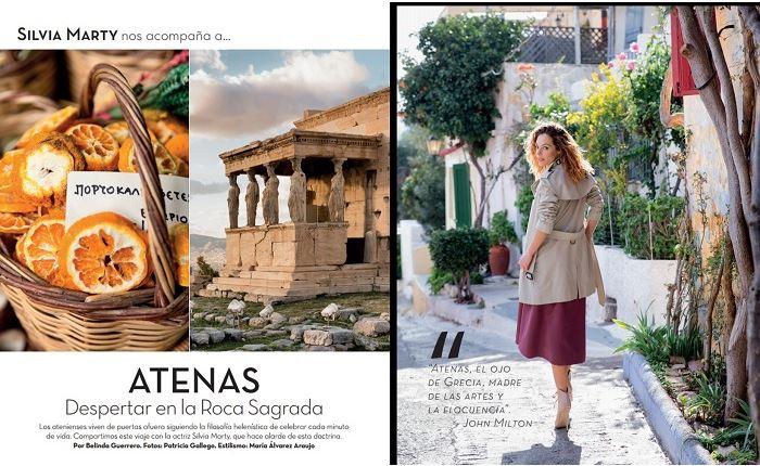Ισπανίδα ηθοποιός στην Αθήνα για το περιοδικό De Viajes