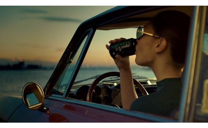 Green Cola: Νέα καμπάνια για το 2017