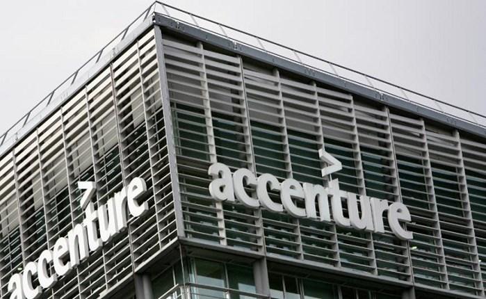 Συνεχίζει τις εξαγορές η Accenture