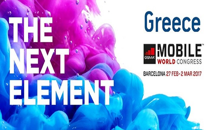 MWC: Αναχωρεί για Βαρκελώνη η ελληνική αποστολή