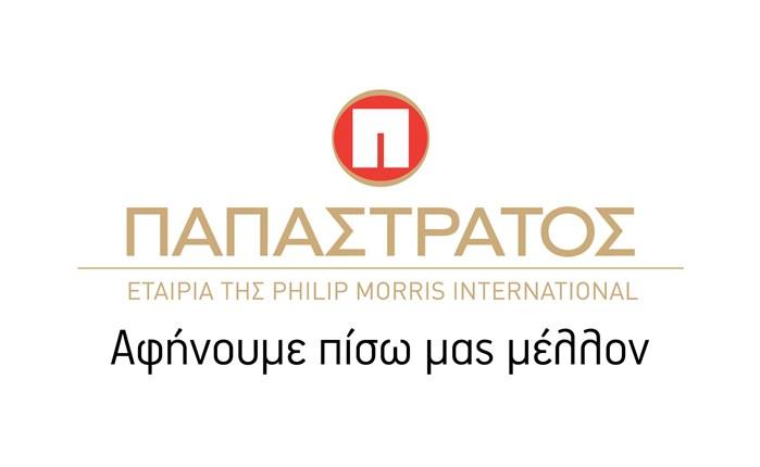 Παπαστράτος-PMI: Διάκριση για το εργασιακό περιβάλλον