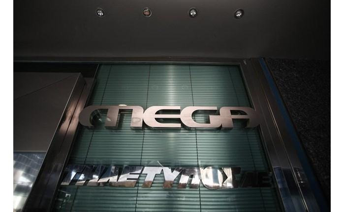 MEGA: Stop στη μετάδοση διαφημίσεων