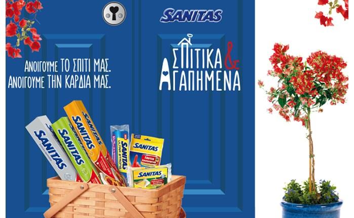 Sanitas: Νέα επικοινωνία για τα 50+1 χρόνια