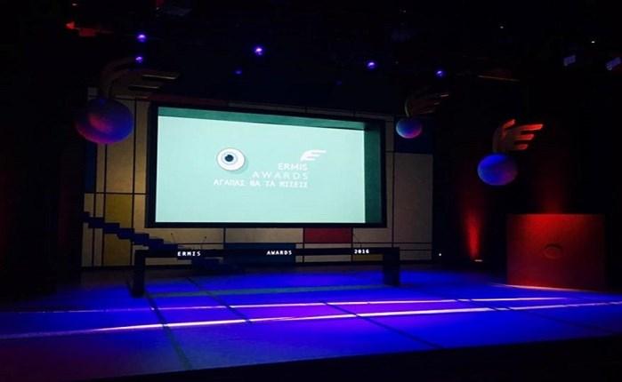 Οι μεγάλες διακρίσεις των Ermis Awards 2016