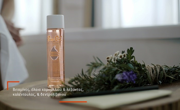 Η Bold Ogilvy & Mather για το Bio-Oil