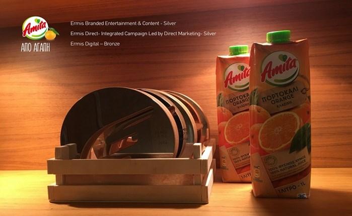 12 βραβεία Ermis για τα brands της Coca-Cola Τρία Έψιλον