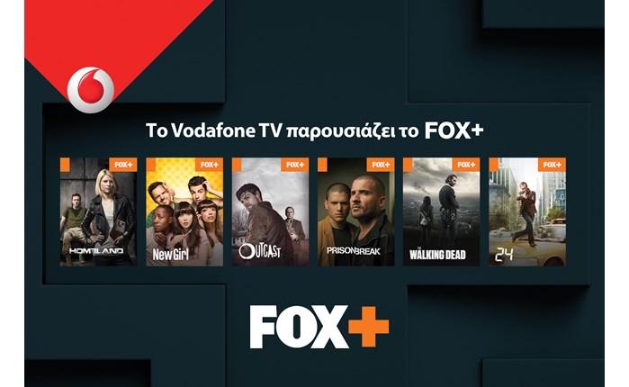 Vodafone: Παρουσιάζει το FOX+