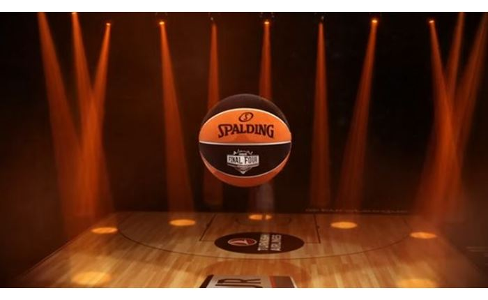 Euroleague: Το logo του φετινού Final Four
