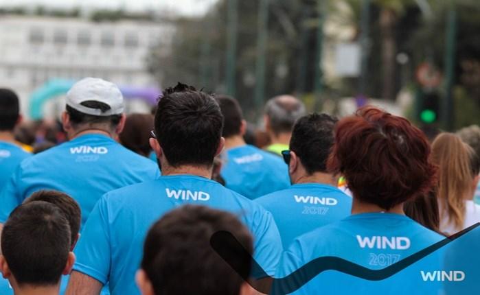 Wind: Παρών στο Διεθνή Μαραθώνιο Μέγας Αλέξανδρος