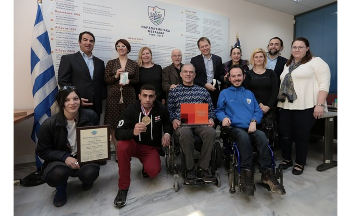 PressiousArvanitidis: Βραβείο στην Ελληνική Παραολυμπιακή Επιτροπή