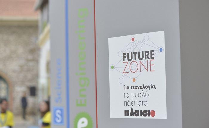 Η Solid Havas  υλοποίησε το Future Zone για το Πλαίσιο