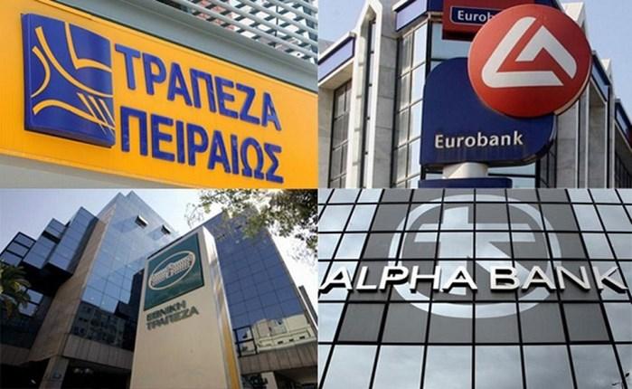 Η διαφημιστική δαπάνη των τραπεζών το 2016