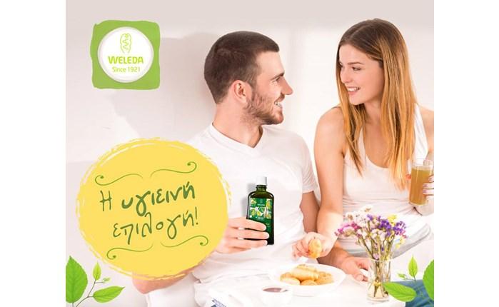 Ανάθεση της Weleda στην Orange Advertising