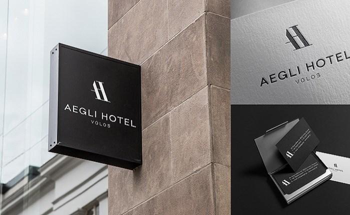 Aegli Hotel Volos: Νέο λογότυπο και ανανεωμένη ταυτότητα