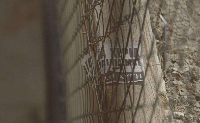 Vice: Ντοκιμαντέρ για το σχολείο στο Πέραμα