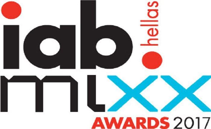 Ξεκινούν τα IAB Hellas MiXX Awards 2017
