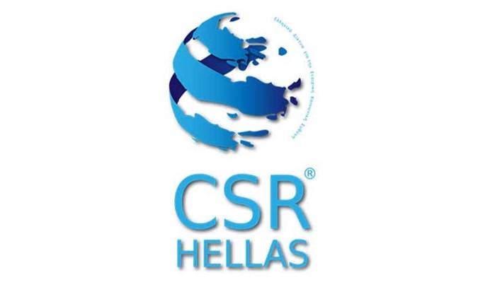 Global Compact - CSR Hellas: Διεθνής βράβευση από τα Ηνωμένα Έθνη