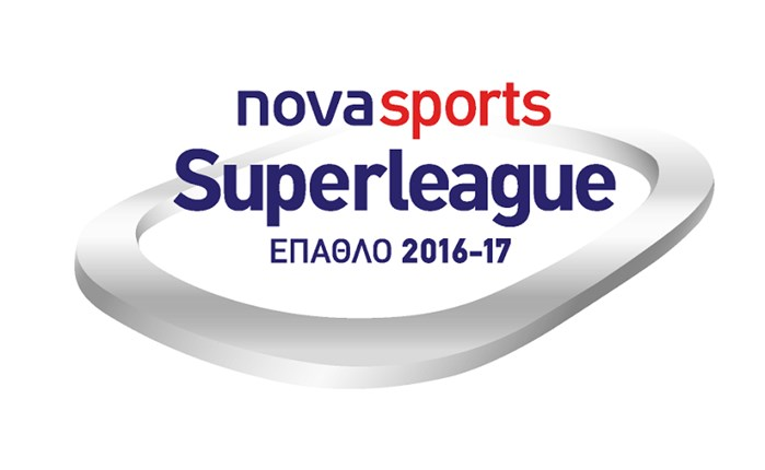 Nova: Απονέμει το Έπαθλο Novasports Superleague 2016-2017