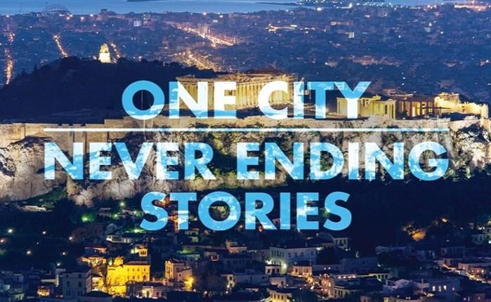 Η καμπάνια της Frank & Fame για την πόλη της Αθήνας