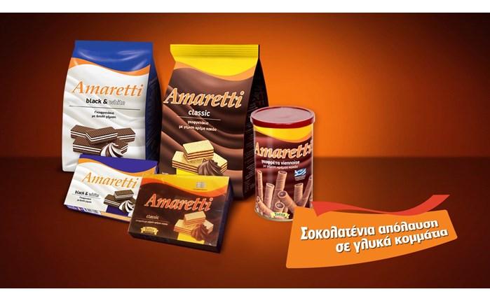 Νέα καμπάνια Amaretti από την Orange Advertising