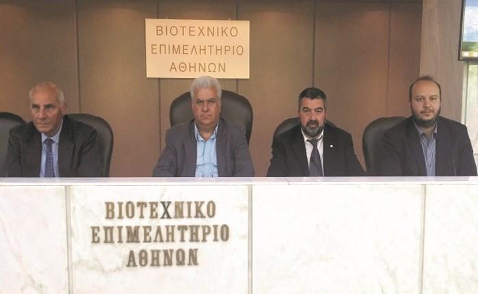 ΒΕΑ-ΕΛΑΜ: Την Τετάρτη 31η Μαΐου το Συμπόσιο Ελληνικού Σήματος