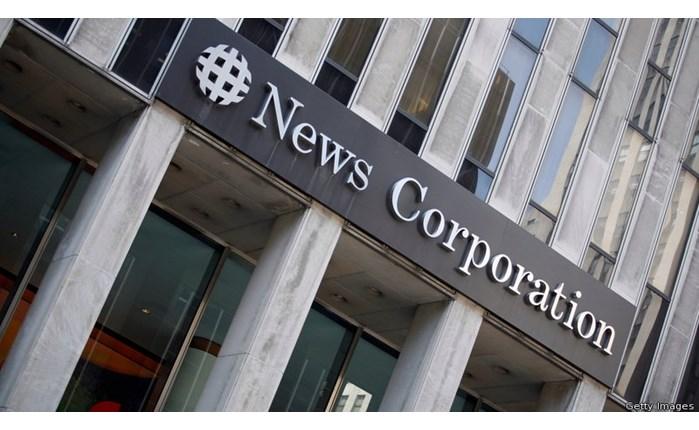 News Corp: Αυξημένα έσοδα στο πρώτο τρίμηνο