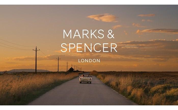 Marks & Spencer: Νέα καμπάνια στην Ελλάδα
