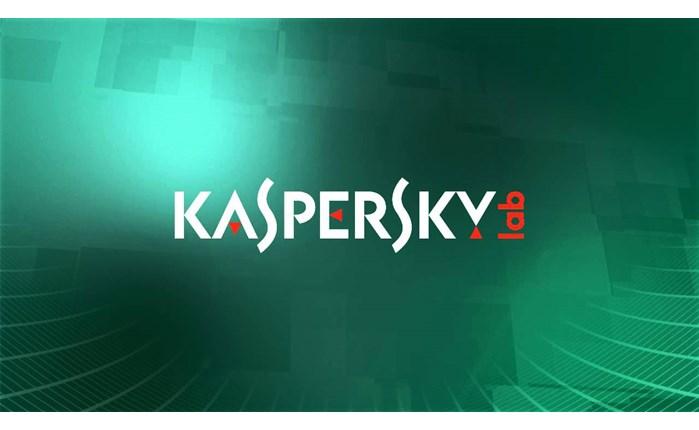 Kaspersky Lab: Μειωμένα τα mail που έστελνε το μεγαλύτερο δίκτυο spam του κόσμου