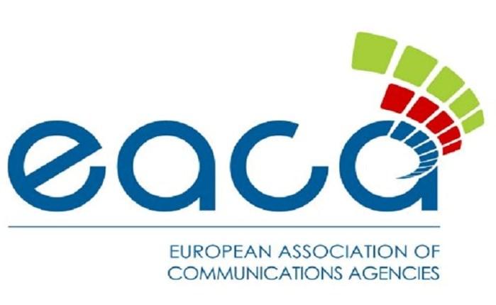 EACA: Κάμψη στην επιχειρηματική εμπιστοσύνη στο ξεκίνημα του 2017