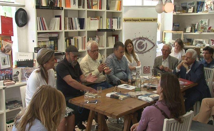 ΣΔΕ: Ανοιχτή Συζήτηση για την Εταιρική Υπευθυνότητα