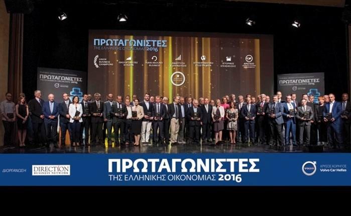 Αναδείχθηκαν οι «Πρωταγωνιστές της Ελληνικής Οικονομίας»