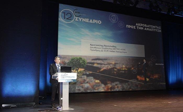 ECR Hellas: Ακροβατώντας προς την Ανάπτυξη