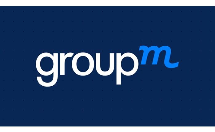 GroupM: Ανακοίνωσε chief transformation officer
