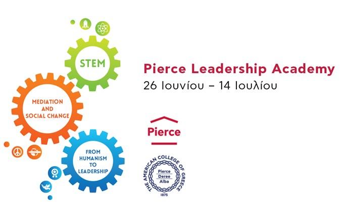 Pierce Leadership Academy: Προετοιμάζοντας τους ηγέτες τού αύριο
