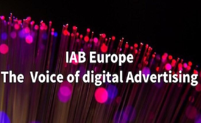 ΙΑΒ Europe: Νέο Δ.Σ. για τη διετία 2017-19