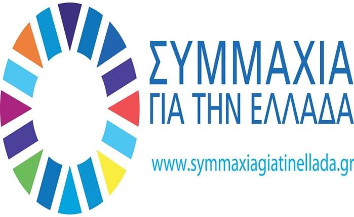 """Συμμαχία για την Ελλάδα: Στη Θεσσαλονίκη η έκθεση """"Η οδική ασφάλεια μέσα από τα μάτια των παιδιών"""""""
