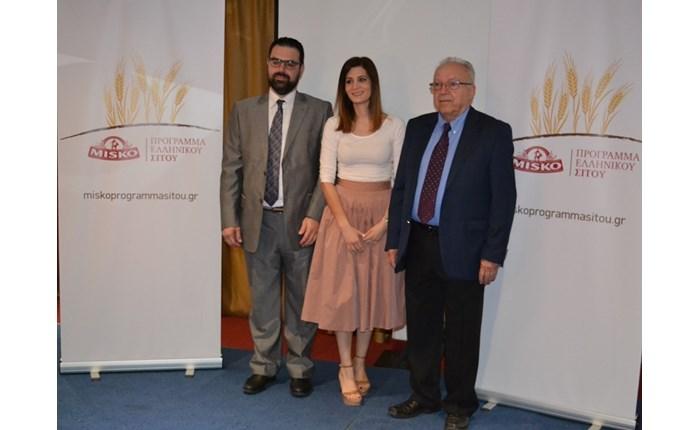 Misko: Παρουσίασε το Πρόγραμμα Ελληνικού Σίτου