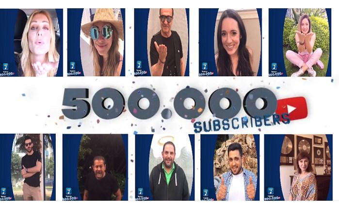 Heaven Music: Πάνω από 500.000 συνδρομητές στο You Tube