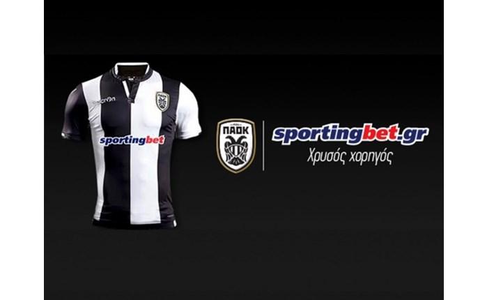 Sportingbet: Τέλος στη συνεργασία με τον ΠΑΟΚ