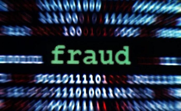 Περιορίζεται το ad fraud στις ΗΠΑ