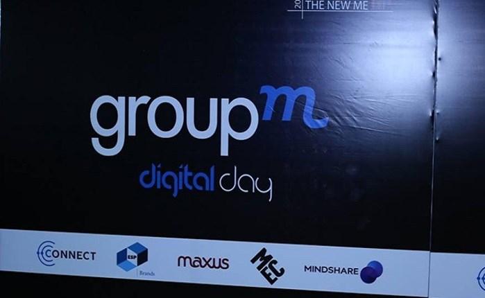 GroupM: Συγχωνεύει τις Maxus και MEC