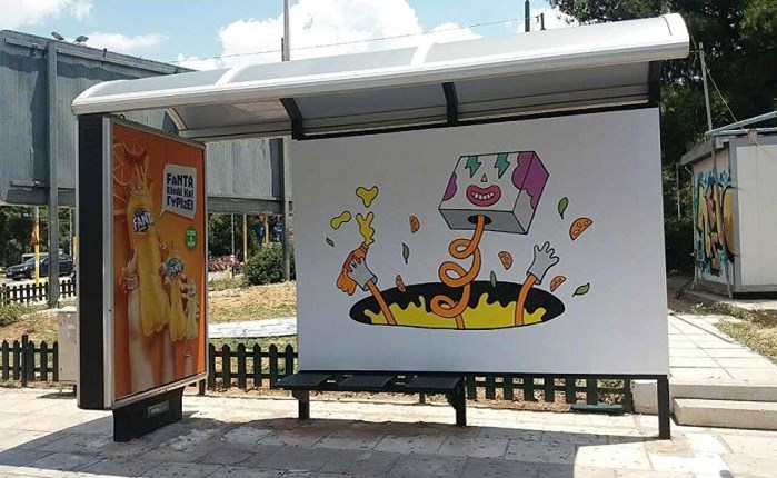 H Fanta πρωτοπορεί με Street Art OOH καμπάνια