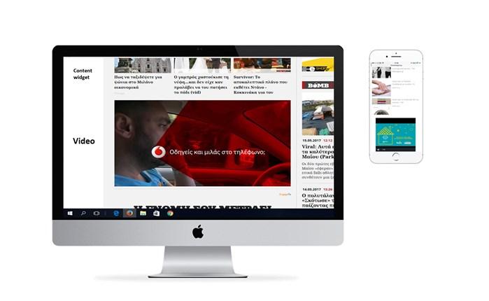 EngageYa: Παρουσιάζει το True Native Video