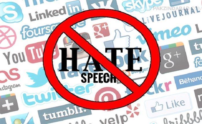 ΕΕ: Πρόοδος στην καταπολέμηση της ρητορικής μίσους