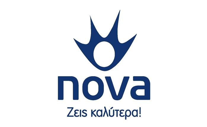 Nova: Στηρίζει τους κατοίκους της Λέσβου με δωρεάν υπηρεσίες