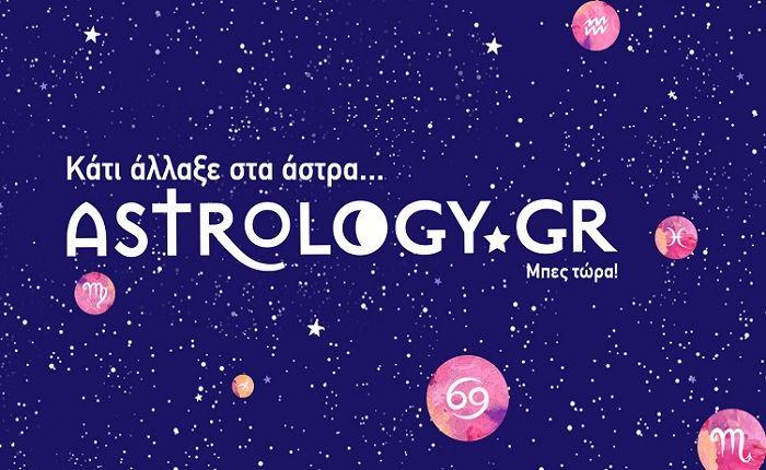 Νέα συνεργασία Astrology.gr με το Αιγαίο TV