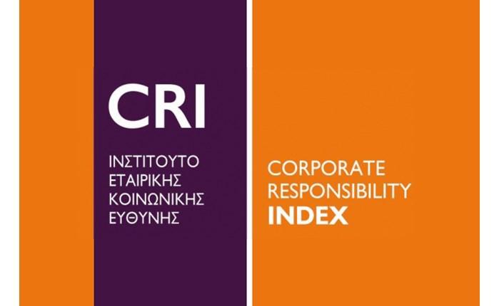 CRI: Βραβεύει τις πιο υπεύθυνες ελληνικές εταιρείες